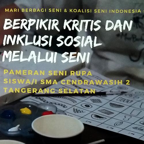 mbs_exhibition
